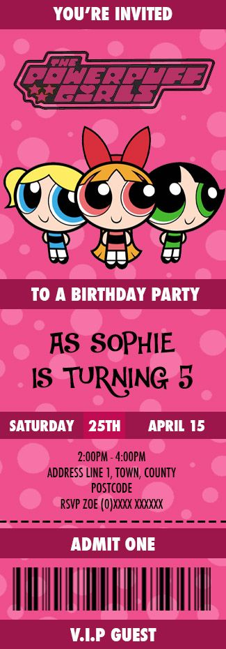 powerpuff-girls-party-invitations