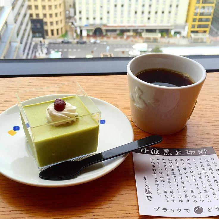 После вегетарианского обеда в ресторане тофу Фудзия на десерт подают традиционный мусс из соевого молока и тертого зеленого чая маття. Здешний кофе тоже непрост: его особенный вкус достигается добавлением куромамэ-тя - чая из черных бобов которыми славится местность Тамба в центральной части префектуры Киото. #Киото  #вегетарианство  #еда #ресторан #японскаякухня  #тофу #соя #бобы #фасоль #кофе #чай #вокзал #обед #ланч #маття #матча #десерт