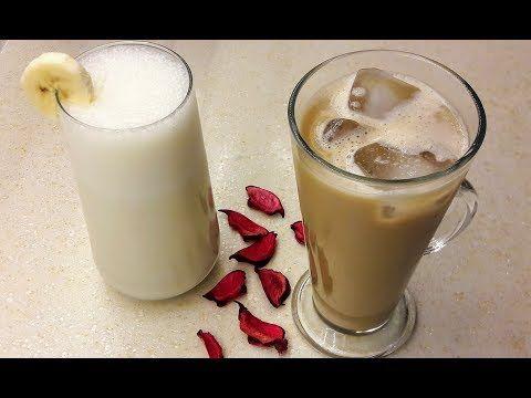 Serinletici ve pratik iki soğuk içecek tarifi - Soğuk kahve / muzlu milkshake - Ev Lezzetleri - YouTube