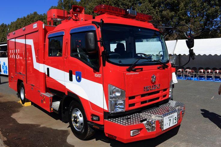 東京消防 府中 救助