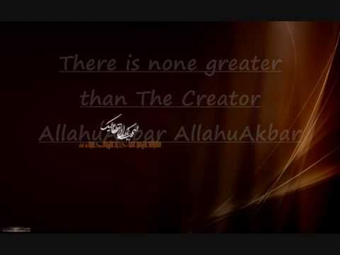 Abdullah Rolle - There Is None Greater