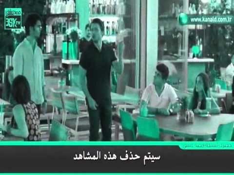 مسلسل بنات الشمس الحلقه 10 كامله مترجمه للعربيه