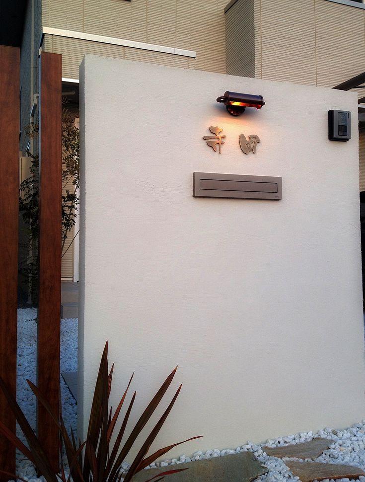 いぶし真鍮の切り文字表札と銅製の表札灯を市内に取り付けに行きました。 バランスを見ながら慎重に配置を決めて固定…