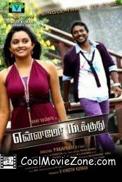 Pulivaal tamil movie download in utorrent qt haiku thozha full tamil movie torrent download thozha movie utorrent download pulivaal tamil movie thecheapjerseys Gallery