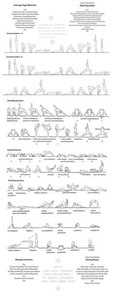yoga beginner sequence