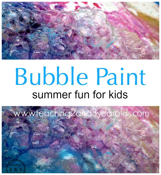 Preschool Art:- Bubble Prints, recipe uses corn syrup and traditional ingredients. Like how they taped straws together!
