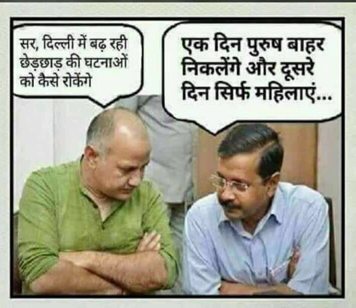 Pin On Politicallyindia