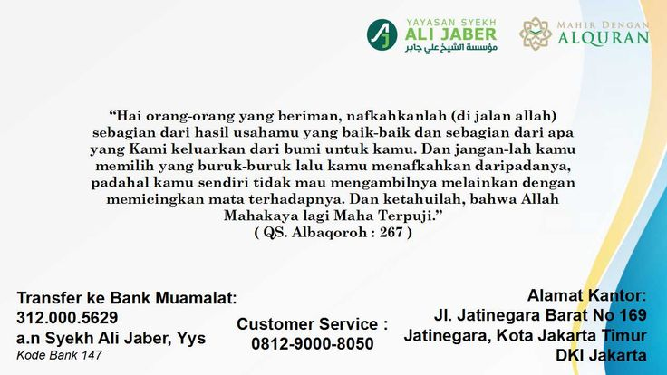 WA/CALL +62 812-9000-8050, No Rekening Amal Program Pembebasan Tanah Pesantren, Yayasan Syekh Ali Jaber Informasi Lebih Lanjut dan Program Kami Yang Lain Hubungi: 0812-9000-8050 (WA/Telp/SMS) Atau klik instant langsung http://bit.ly/sedekahbahagia  Website :  http://www.syekhalijaber.com