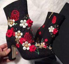 Królewski Luksusowe Kwiat Projekt Szpilki Kobieta Botki Kolorowe Kwiatowy Haft Sukienka Buty Słodkie Grube Obcasy(China (Mainland))