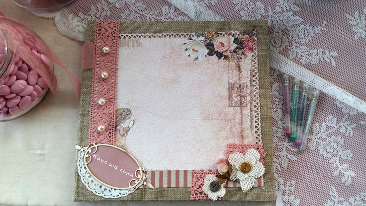Tο βιβλίο ευχών, σε στυλ ρομαντικό και shabby chic! #myeventfairies #events #boutiqueevents #tables #deco #decoration #bookofwishes #ribbons