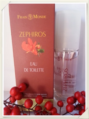 Zephiros