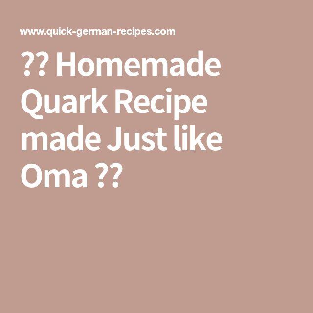 ❤️ Homemade Quark Recipe made Just like Oma ❤️