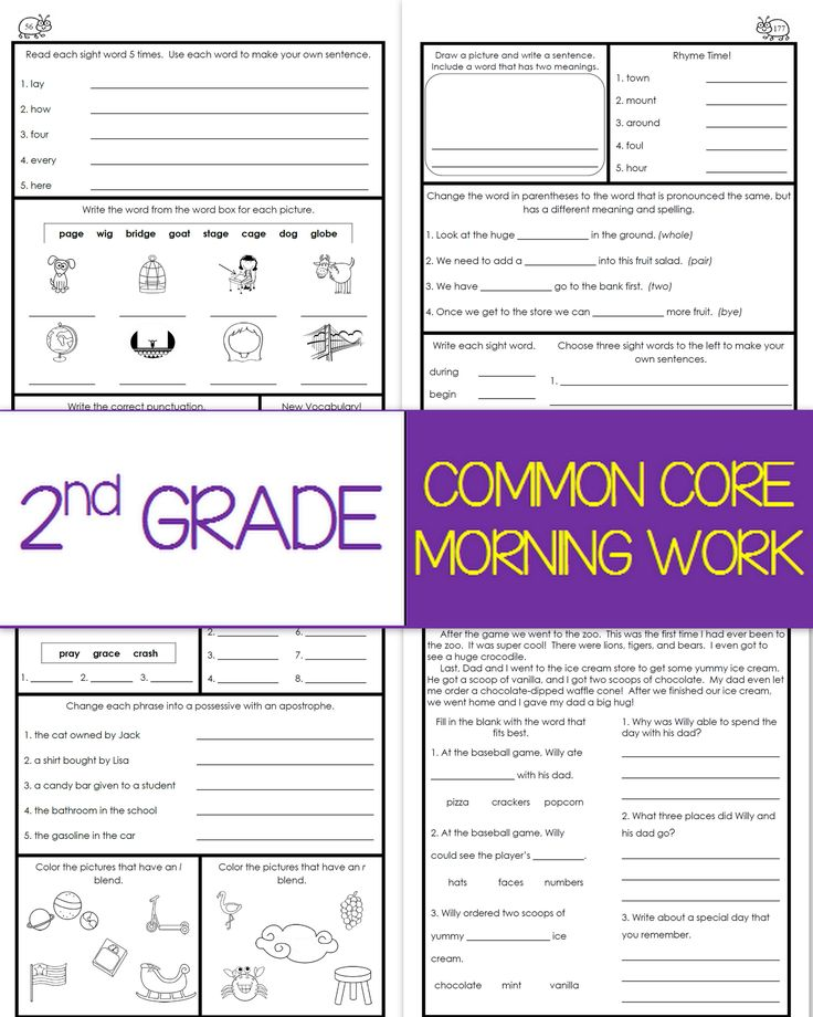 234 best 2nd Grade images on Pinterest | Second grade, Elementary ...