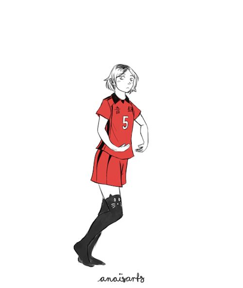 probably Kenma after catching some pokemons  - Kenma Kozume dance gif - Haikyuu!! Nekoma