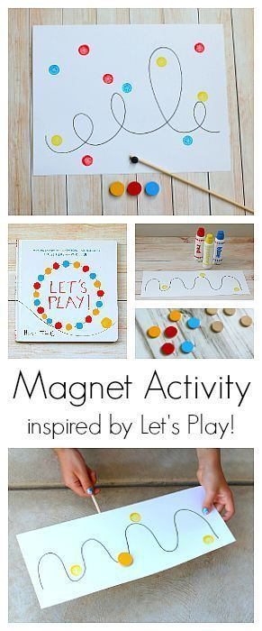 Magnet Activity for Kids inspired by the popular children's book, Let's Play, by Herve Tullet! Kids can explore the science of magnetism while creating art and working on fine motor skills! Perfect for kindergarten and preschool! ~ http://BuggyandBuddy.co