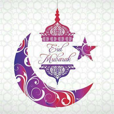 40+ Eid Mubarak Wish Card and Quotes