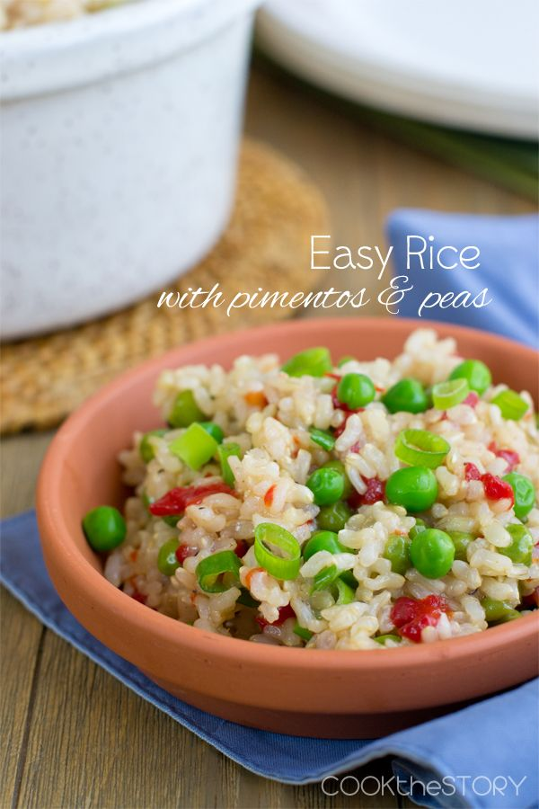 Rice with Some Spanish Flare #rice #sidedishes