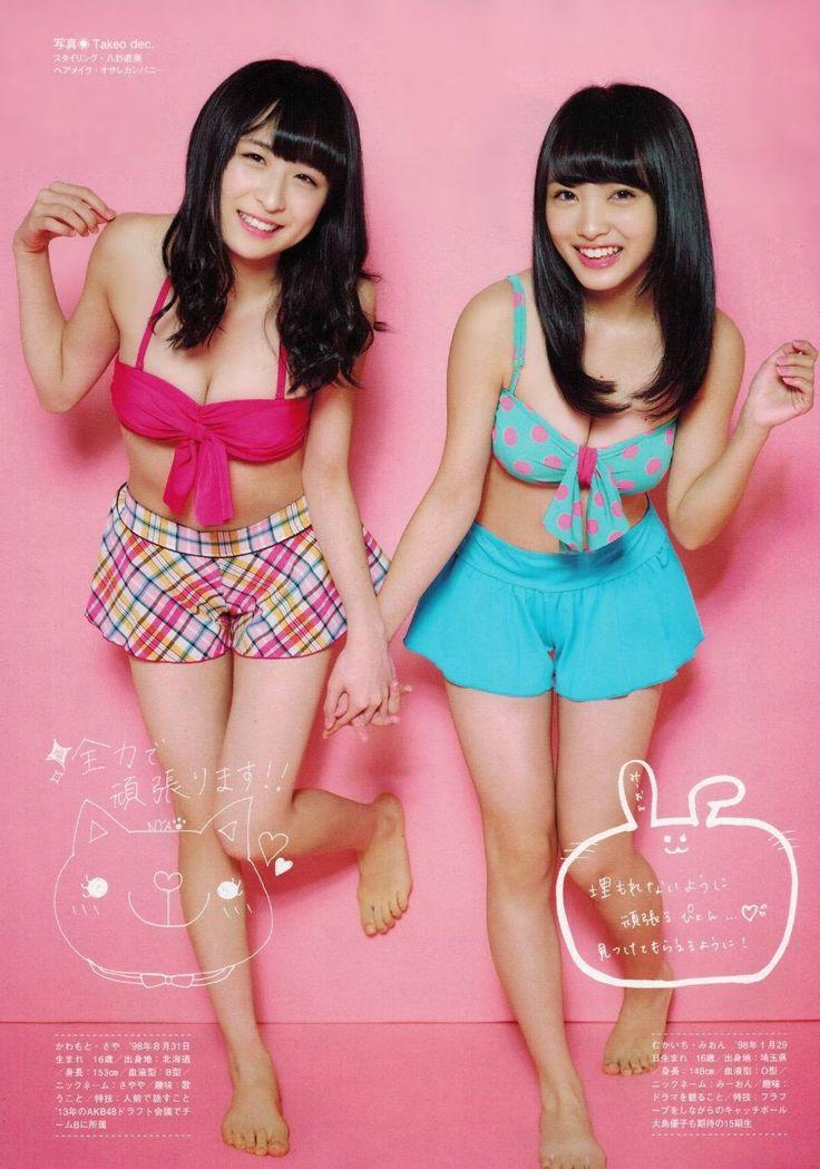 Mukaichi Mion x Kawamoto Saya @ FLASH | AKB48 Daily