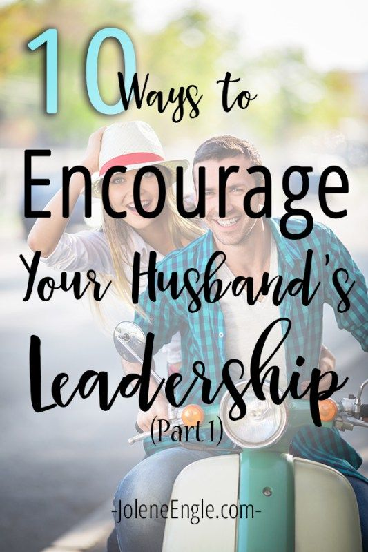 Today's post is part of my series on Helping Your Husband to Lead and though not all husbands would fall into the category of lacking leadership skills, I feel this post is applicable and helpful to any marriage. And I'll be splitting it up into two parts! Throughout my life I've received a boatload of [...]