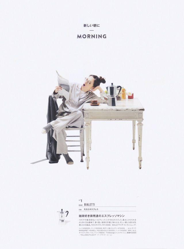 magazine: vikka model: mori erika