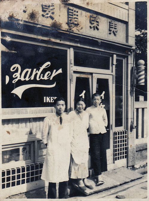 昭和14年(1939年)現、東京都港区西麻布にて創業                                                                                                                                                                                 もっと見る
