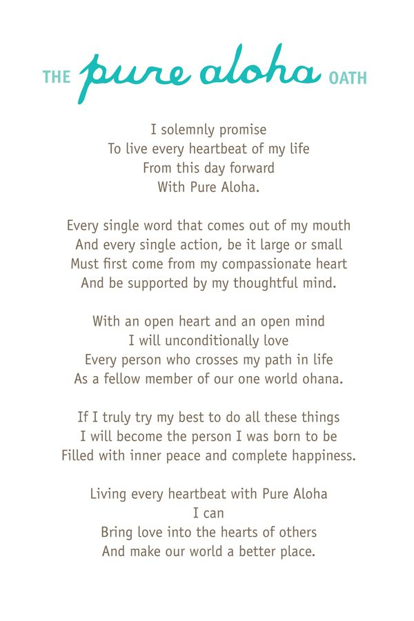 The Pure Aloha Oath