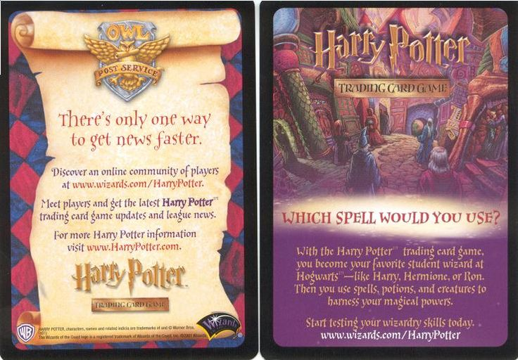 Pojo's Harry Potter Card Price Guide