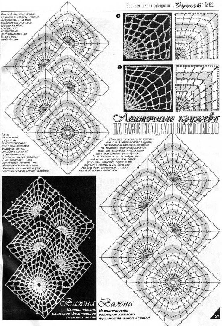 crochet motifs 1