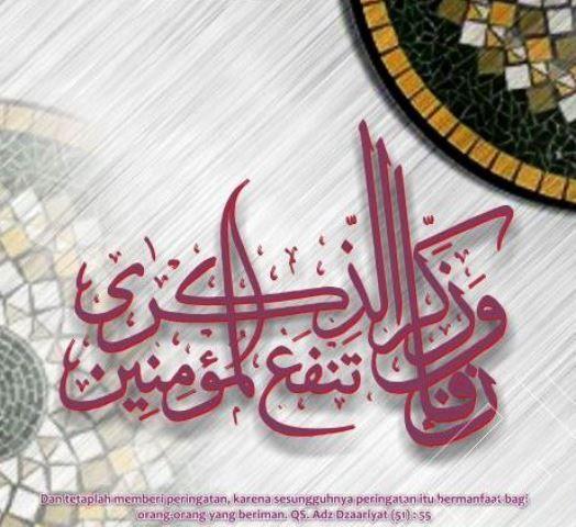 Kaligrafi Quran Adz Dzariyat 55 - 12 Kaligrafi Al Quran - Kalender Islami 2016