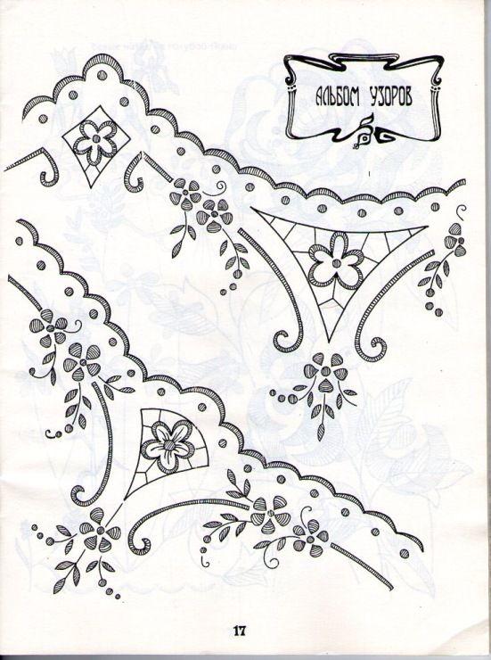 Gallery.ru / Фото #19 - Рисунки для вышивки гладью, лентами и ришелье-3 - Vladikana