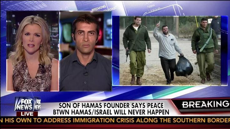 Son of Hamas Founder says Peace Btwn Hamas/Israel Will Never Happen