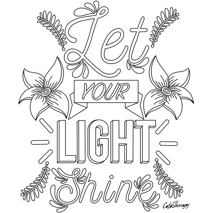 abstract coloring pages with words | 854 best Words Coloring Pages for Adults images on ...