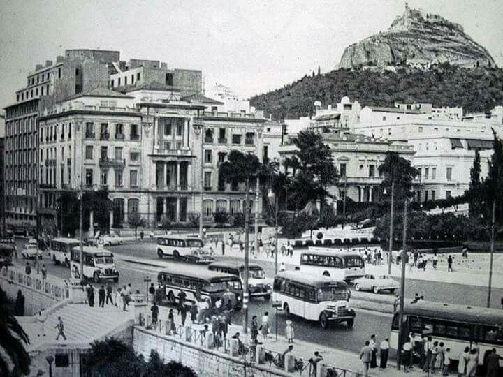 Athens, 1950s