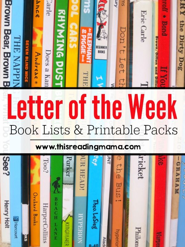 Letter of the Week Book Lists & FREE Printable ABC Resources from This Reading Mama