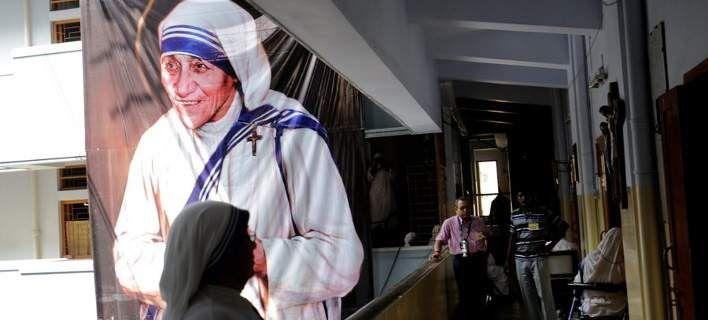 Αγιοποιήθηκε η μητέρα Τερέζα -Σε τελετή στο Βατικανό με αυστηρά μέτρα ασφαλείας