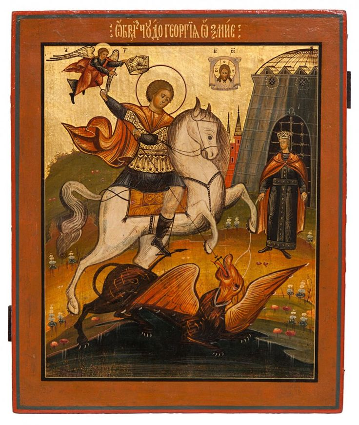 A RUSSIAN ICON OF SAINT GEORGE SLAYING THE DRAGON, CIRCA 1850