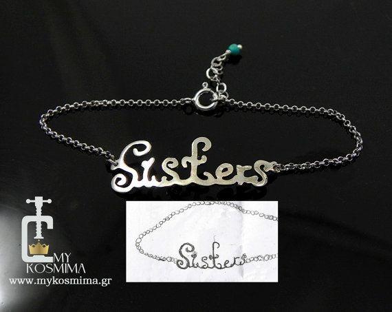 Handmade personalized name bracelet  Handwriting by MyKosmima