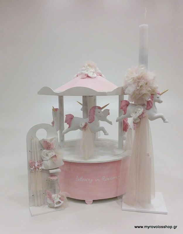 Carousel Unicorn - Set Βάπτισης Κοριτσιού θέμα Καρουσέλ SET-K106