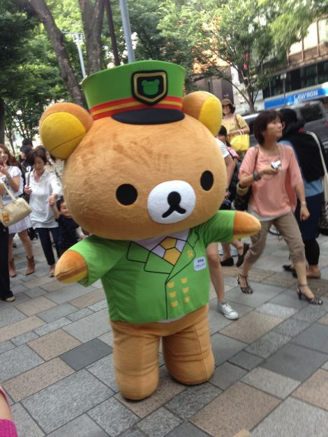 Rilakkuma x Yamanote Line