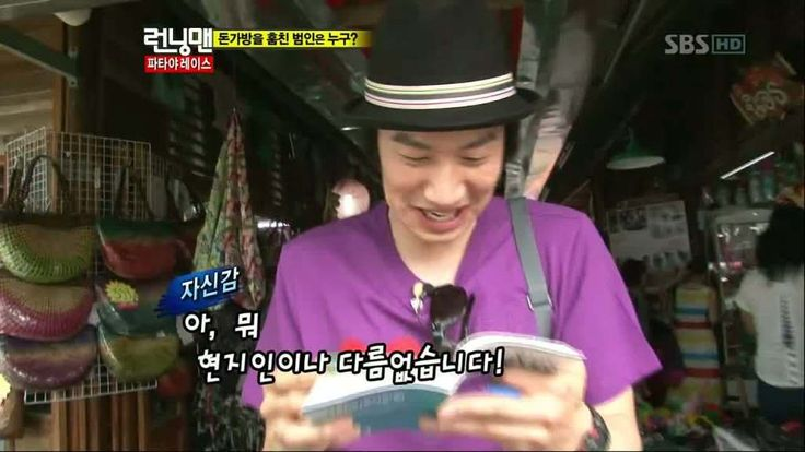 Running Man: Episode 51 » Dramabeans » Deconstructing korean dramas and kpop culture. Ep 51 Part 2 Bangkok Thailand with guest Kim Min-jung and Nichkhun (2PM).. ~ Meanwhile Kwang-soo is studying up on the Thai language. That is why he ended up getting eliminated by Ji Hyo who was suspicious of Kwang-soo. ~