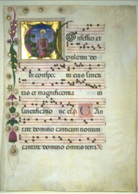 Ludovico de Gaci (Italian, 15th century). Leaf from a Gradual with St. Lawrence, 1489. The University of Michigan Museum of Art, Michigan. Gift of Ann and Leonard Eaton, 1986. http://www.umma.umich.edu