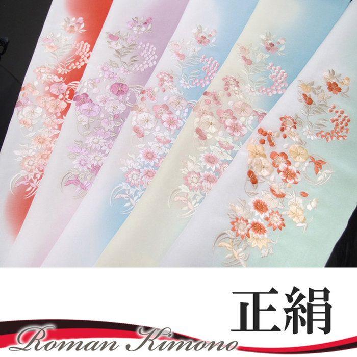 半衿振袖刺繍正絹日本製暈し成人式結婚式フォーマルT11k940r