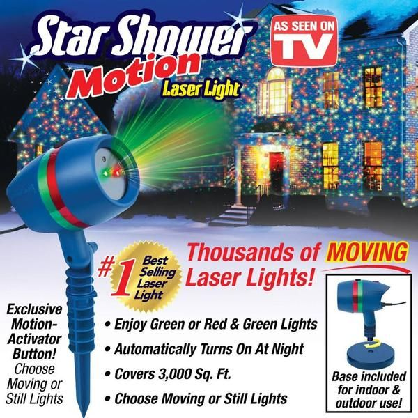 Now you can shower your home with thousands of laser lights – that swirl in magical motion! Easy to use – simply stake Star Shower Motion Laser Light projector into the ground and enjoy a spectacular light show. It turns on automatically at night, and off by day, plus it lets you choose full motion or steady lights. You can choose red and green lights, or all green lights. And, you can use it indoors with the base included. Simply plug it into any AC outlet. Aluminum and plastic. Approx…