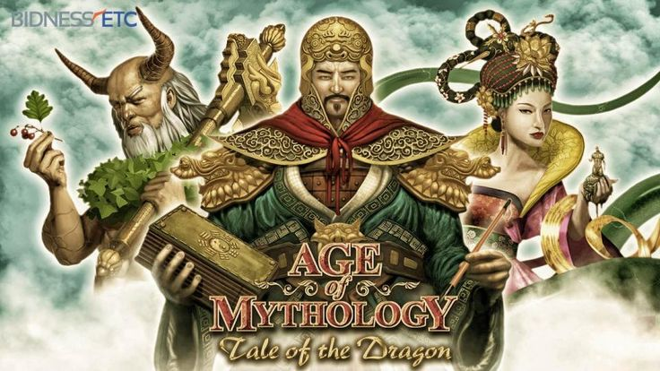 Microsoft Corporation (NASDAQ:MSFT) is gearing up to release a new expansion pack, Tale of the Dragon, for its Age of Mythology title.