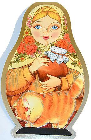 Russian Nesting Dolls (Matryoshkas) from Kremlin Gifts