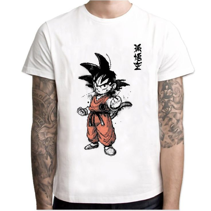 Pin By Gustavo Adolfo On Toons Goku T Shirt Kid Goku Vegeta T Shirt