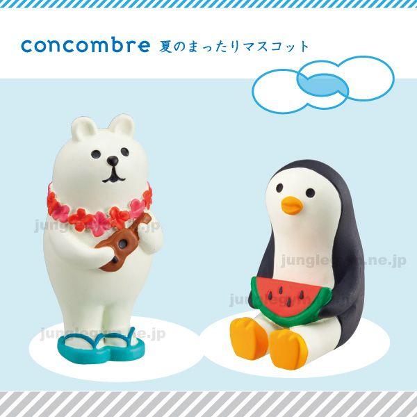 デコレ(decole)コンコンブル(concombre)夏のまったりマスコット「ウクレレしろくまとスイカペンギンセット」
