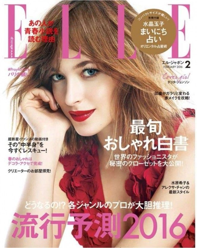 Dakota Johnson for ELLE Japan February 2016 cover: