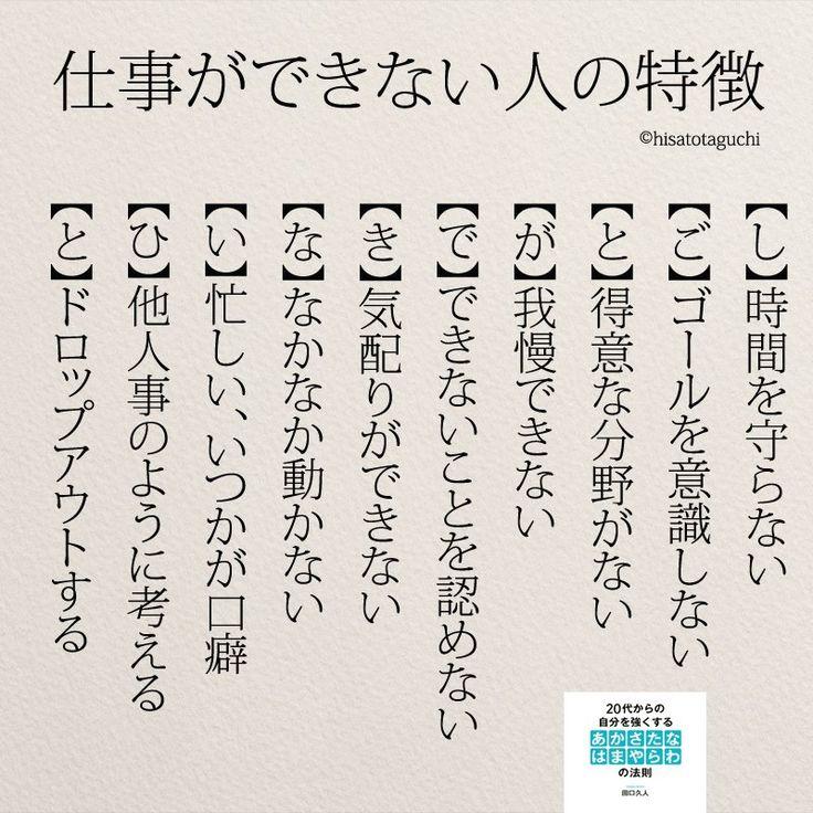 Twitter …ほんまや!自分が無能だという自覚が無いのよねぇ〜…(´Д` ;)
