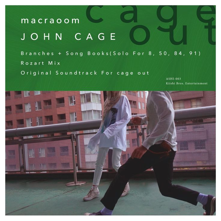 cage out / macaroom